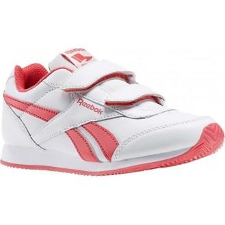 5ff7546e6e1d Sports kid`s shoes Reebok Royal EC 2 2V