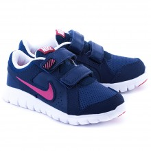 Sports Kid`s Shoes Nike Flex Expreience LTR PSV