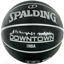 Basketball ball Spalding DownTown Black