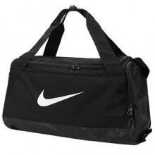 Sports bag Nike Brasilia Duffel Small