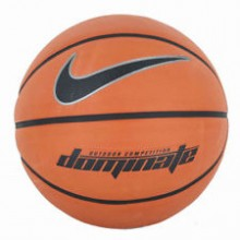 Basketball ball Nike Dominate Brown SZ5