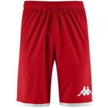 Sports Kid`s Shorts Kappa 4 Basket Allin 901D
