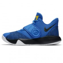 Sports Kids Shoes Nike Trey 5 401
