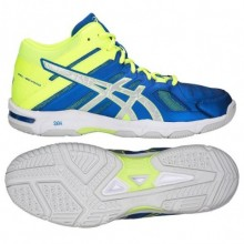 Sports Men`s Shoes Asics Gel-Beyond 5 400