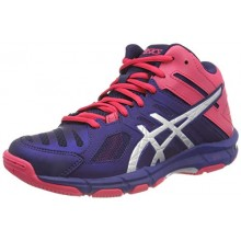 Sports Women`s Shoes Asics Gel-Beyond 5 400