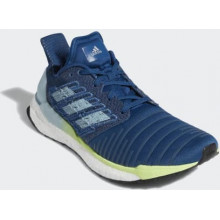Sports Men`s Shoes Adidas Solar Boost 286