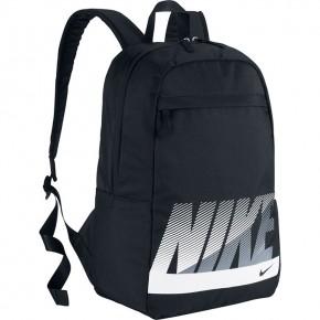 Sports backpack Nike Classic Sand Black L 50dbf5b4a40e9