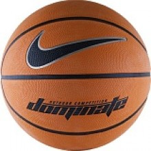 Basketball ball Nike Dominate Arilock