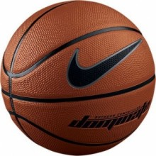 Basketball ball Nike Dominate B 6.0