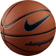 Basketball ball Nike Dominate Brown SZ7