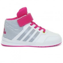 Sports kids shoes Adidas Jan BS 2 MID C
