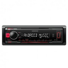 Car radio MP3/WMA//WAV/FLAC Kenwood KMM-103RY