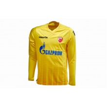 Macron Goalkeeper Yellow Jersey FC Red Star 2017/18