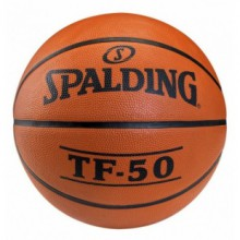 Basketball ball Spalding TF-50