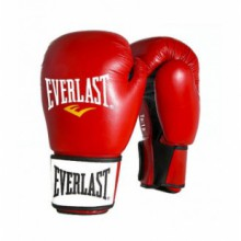 Gloves for boxing